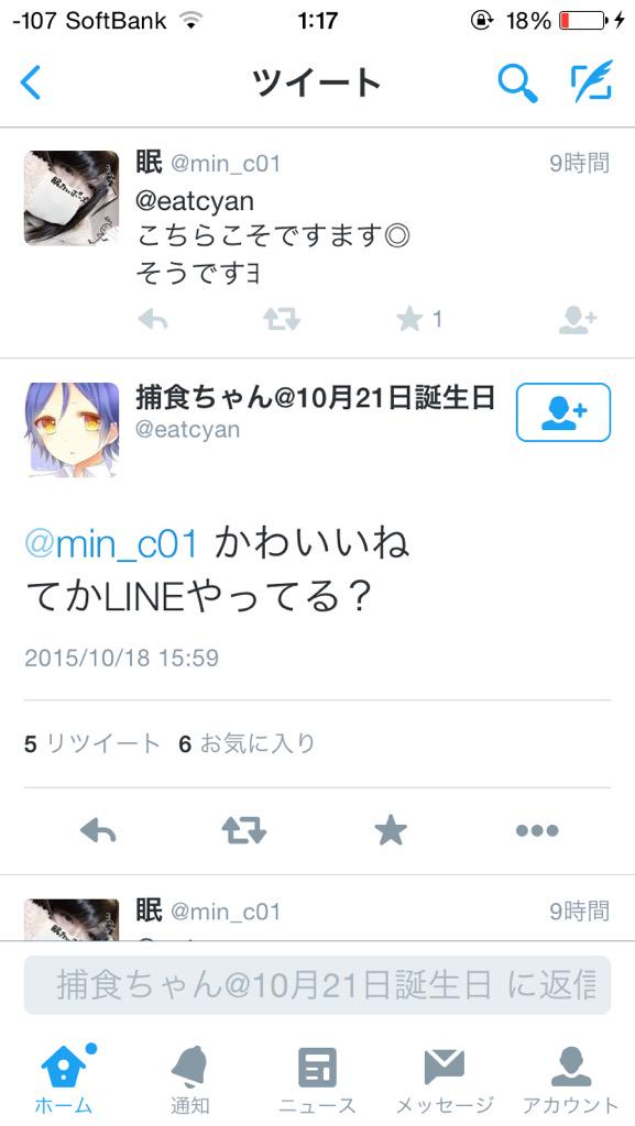 http://twitter.com/FlN_AL/status/656045397681438720/photo/1