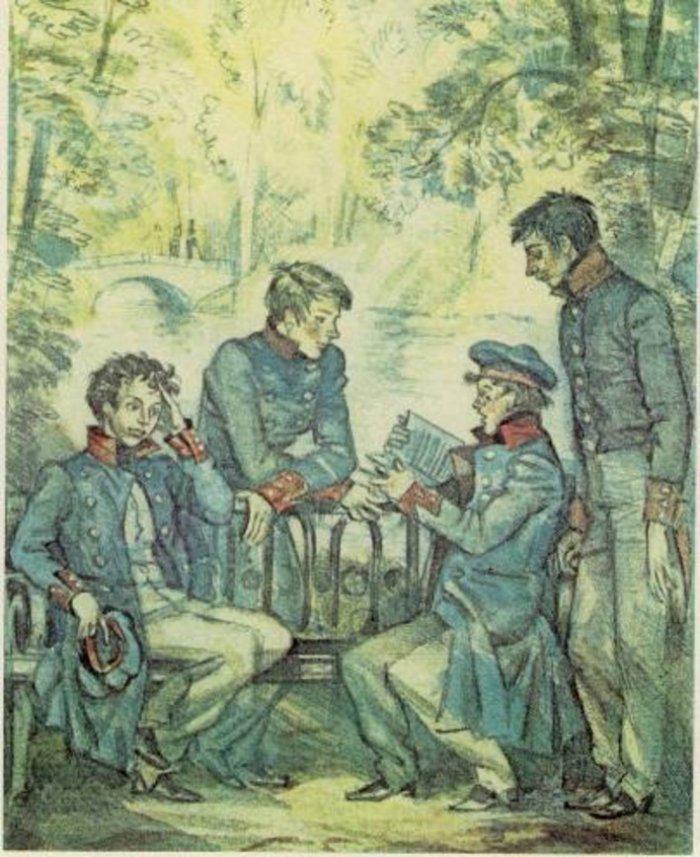 Скачать доклад о отношении пушкина к екатерине бакуниной