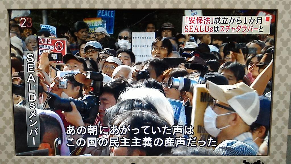 スチャダラパー pt.29 [転載禁止]©2ch.net YouTube動画>11本 ->画像>208枚