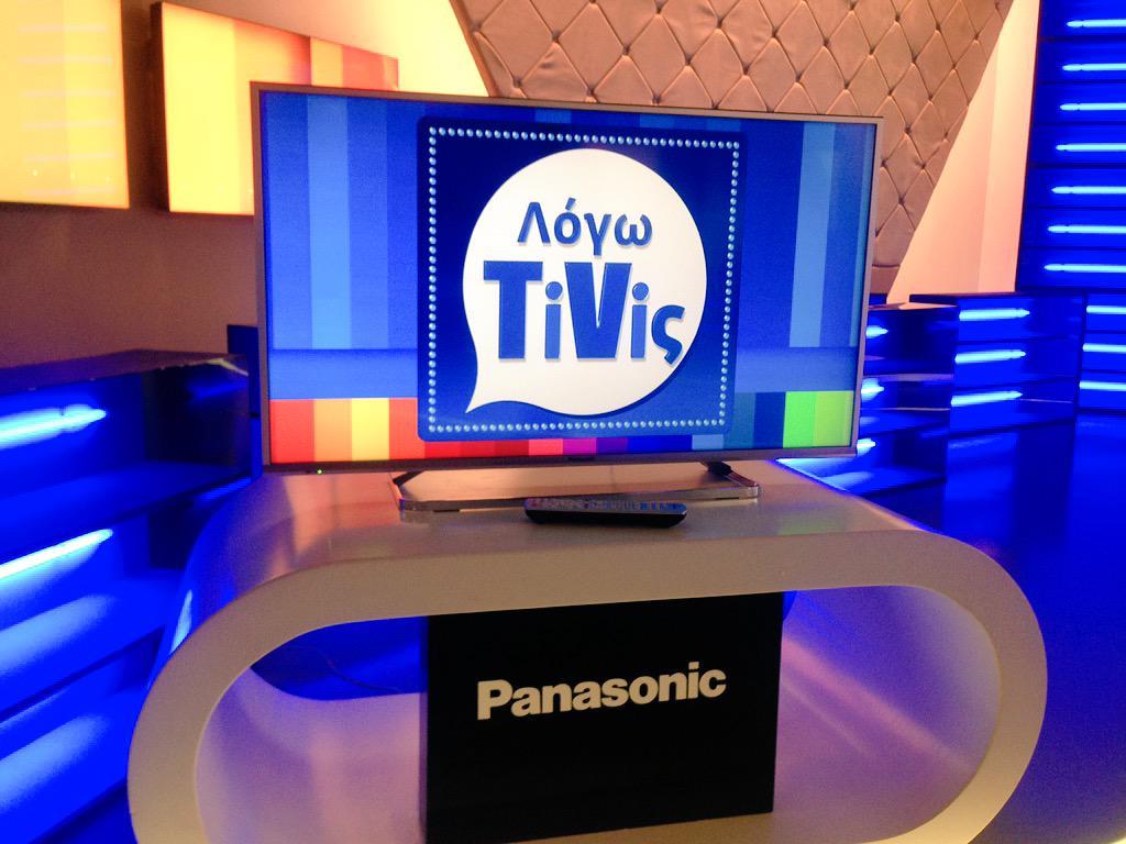 Κάντε RT και ένας τυχερός θα κερδίσει μια TV Panasonic 40' σειράς CS630 προηγμένης τεχνολογίας #logotivis @alpha_tv http://t.co/EDV9mAnoe4