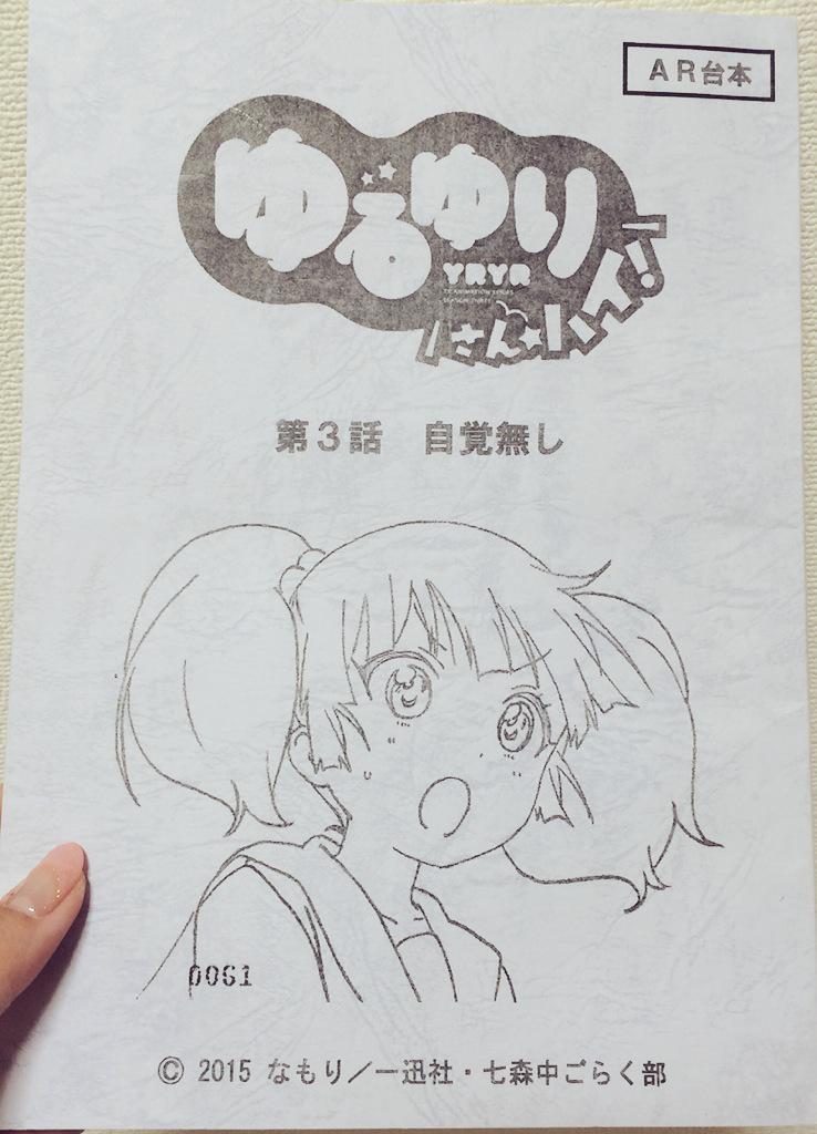 http://twitter.com/mikami_shiori/status/656161459110477825/photo/1