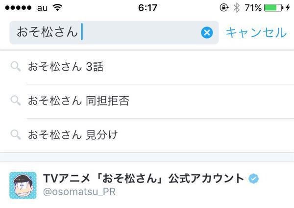 http://twitter.com/kinkakuji09/status/656234408995782656/photo/1