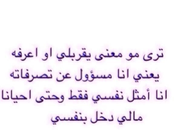 هيه والله ههههههه https://t.co/iu1epLklfP