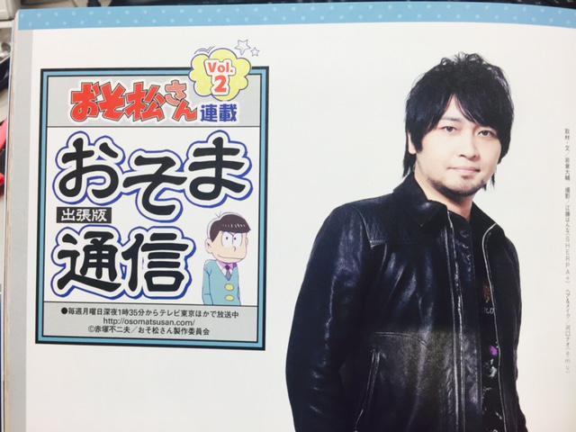 http://twitter.com/osomatsu_PR/status/656411019867131904/photo/1