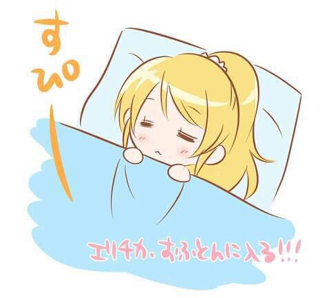 http://twitter.com/rokia_0419/status/656485036552679424/photo/1
