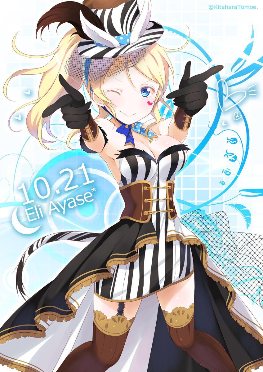 http://twitter.com/KitaharaTomoe/status/656485425423380480/photo/1