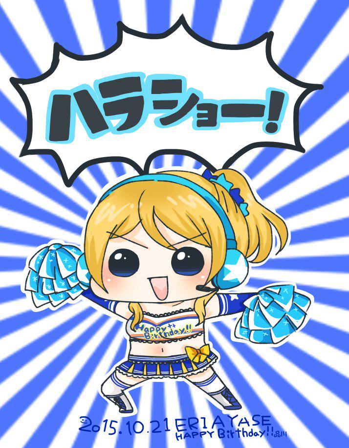 http://twitter.com/uesuipana/status/656496285537583104/photo/1