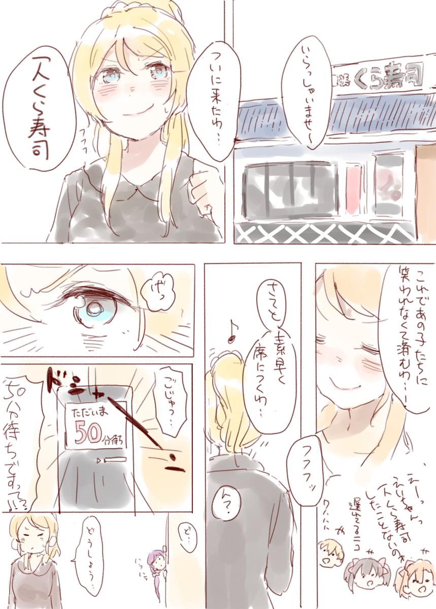 http://twitter.com/shijimikozo/status/656625569728065536/photo/1