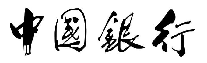 魚田阿萬さん と @han_handwriti...