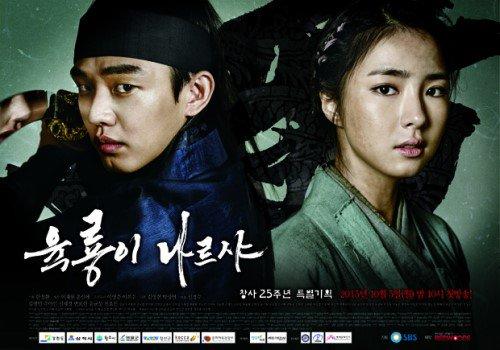 ジュンスのOSTドラマ、SBS「六龍が飛ぶ(육룡이 나르샤)」です。 ユ・アインさんが出演します❤ https://t.co/FrEGqXxjHj