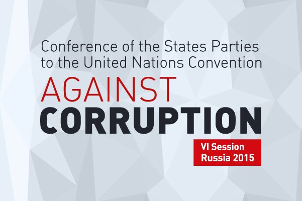 Anti-#corruption conf opens: To achieve #sustainabledevelopment we must end corruption - https://t.co/KQTm0qRCOu https://t.co/1ypHw5ol7x