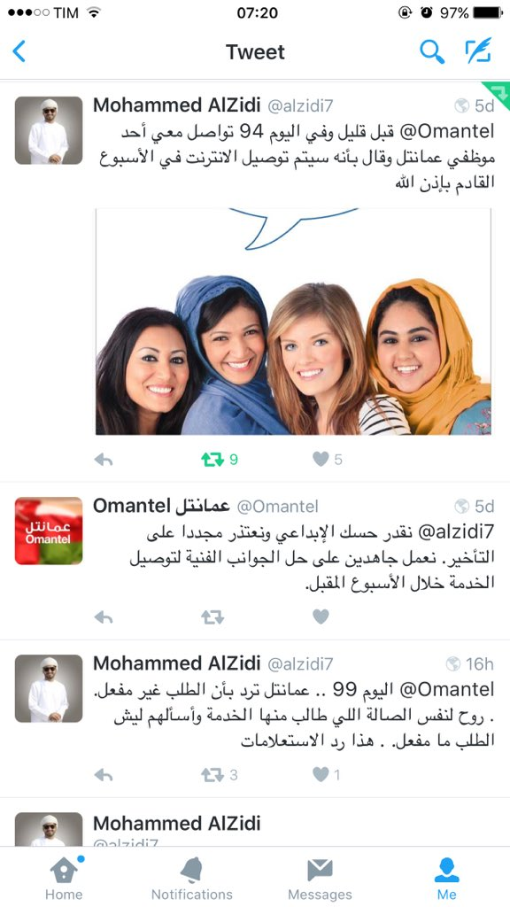 لم اشاهد في حياتي أحداً يحتج على خدمة العملاء بهذه الطريقة الإبداعية  حلقات مشوقه بين @alzidi7 محمد الزيدي @Omantel https://t.co/cQ052Kxzsy