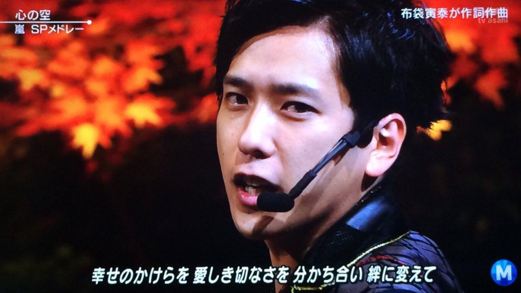 http://twitter.com/ARASHI8810/status/657528144627265537/photo/1