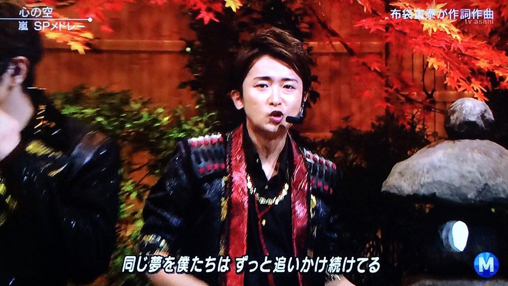 http://twitter.com/ARASHI8810/status/657533275796189185/photo/1