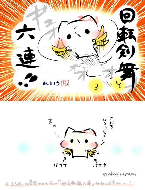 http://twitter.com/akarisakasu/status/657542642503323648/photo/1