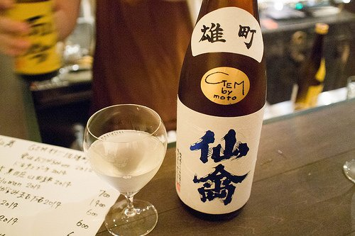 はてなブログに投稿しました #はてなブログ 「GEM by moto(恵比寿)」新宿酛の元店長が手掛けるお店で最高に美味しい日本酒と料理を - これからゆっくり考L https://t.co/9gnuYutnnz https://t.co/csKzo50yEL