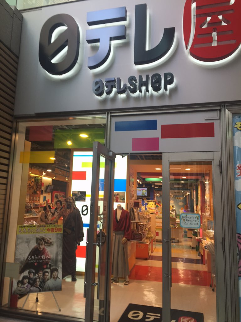 http://twitter.com/kinro_ntv/status/657552087505461248/photo/1