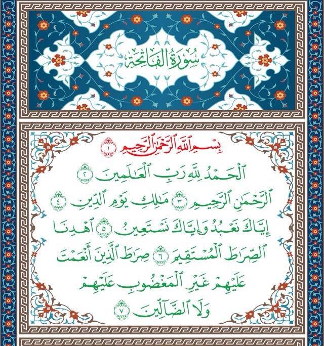 أم القرآن، والسبع المثاني، والكافية، والشافية، والوافية، وهي علم، ورقية، وذكر، ودعاء. https://t.co/lGchgSF31P