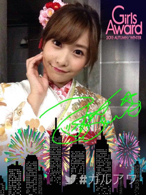 http://twitter.com/GirlsAward/status/657793200074035201/photo/1