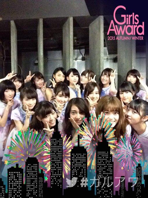 http://twitter.com/GirlsAward/status/657866736423710720/photo/1