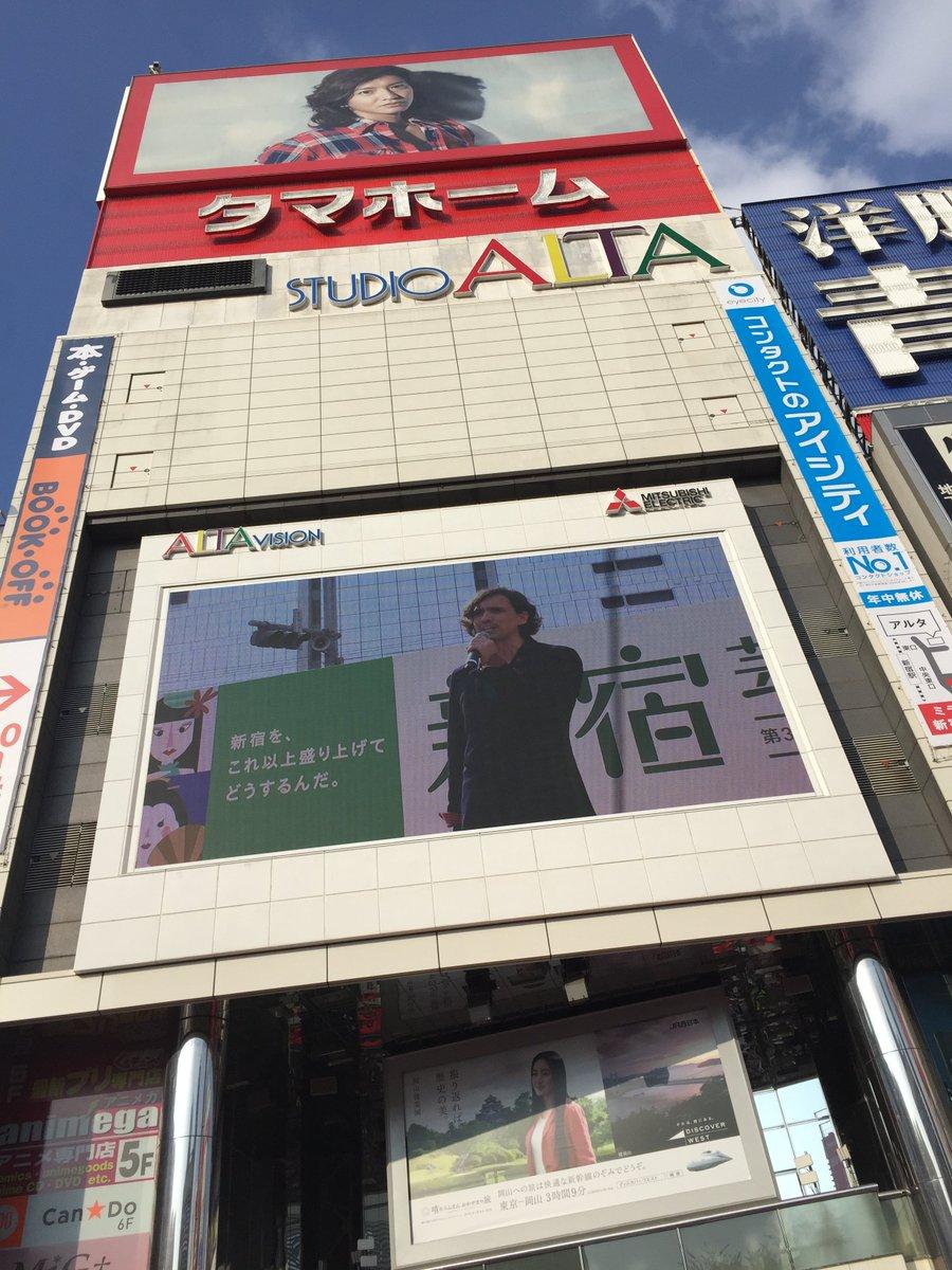 野村雅夫と木村拓哉が、アルタで共演。。。 https://t.co/dosGJH6rnS