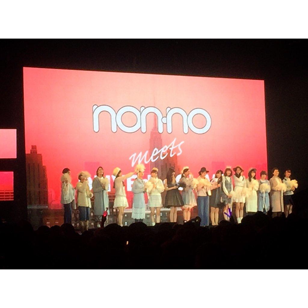 【アイヌ語で】non-noスレ2015【花】 [転載禁止]©2ch.net->画像>881枚