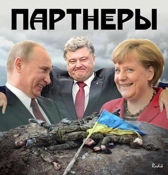 Как правительство Порошенко сражается с украинской историей