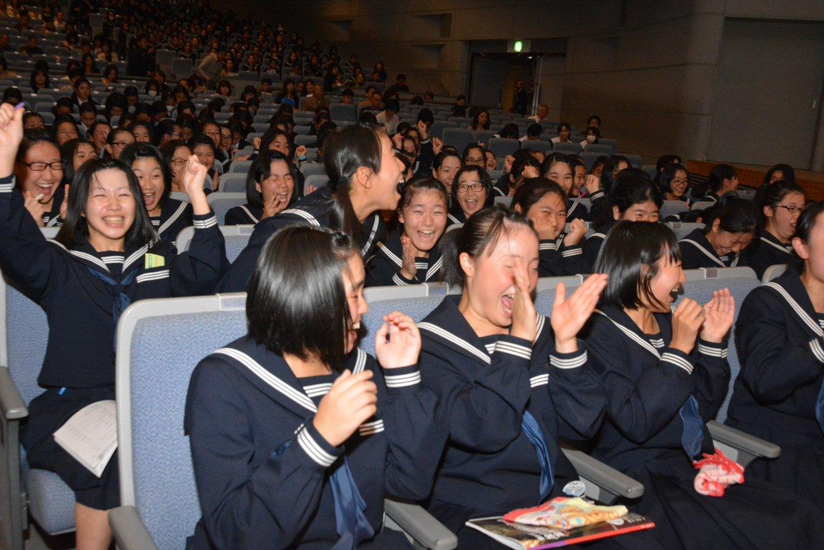全日本合唱コンクール、中学生部門同声合唱の部で那須塩原市立三島中学校が金賞を受賞!同声合唱の部で3位にあたる特別賞のさいたま市教育長賞も受賞!!おめでとうございます(吉) https://t.co/ZAh53QfYwu