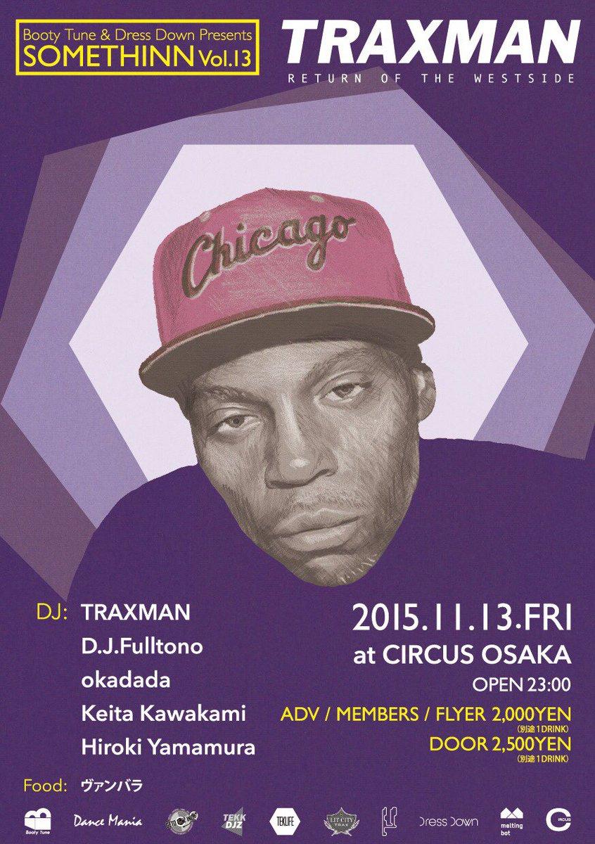 TRAXMANが日本に来ますよー!11月13日(金)大阪CIRCUS、14日(土)東京CIRCUSです! 過去2回の来日でのプレイも本当に凄かったです。フロアで聴いてるとDJ馬鹿一代ってフレーズが頭に浮かんでくる感じ。 https://t.co/1IU5XvI4RK