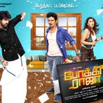 Great to back on twitter with the first look of #pokkiriraja https://t.co/OyS0B3By8f