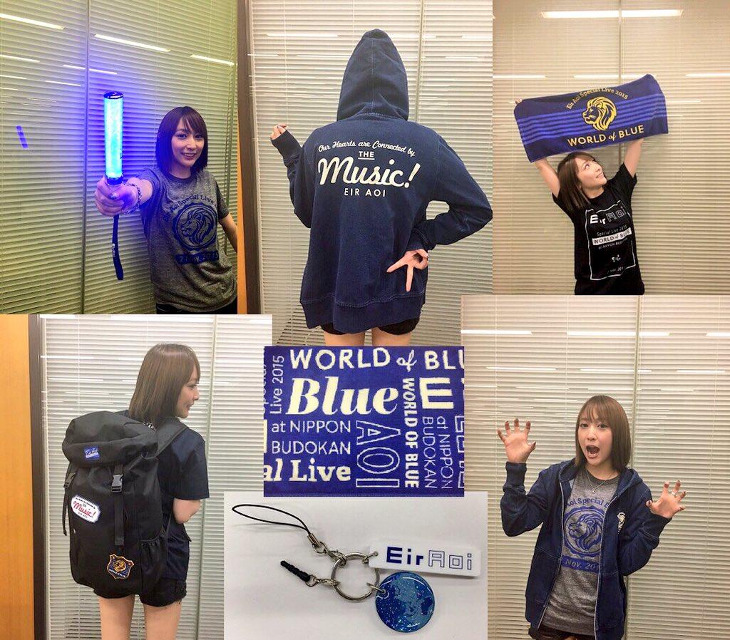 【画像】 美人アニソン歌手・藍井エイルさん 遂に半袖姿を披露