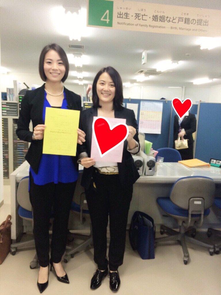 本日、渋谷区同性パートナーシップ証明書を申請しました。申請第1号です! https://t.co/T1U1gvzicm