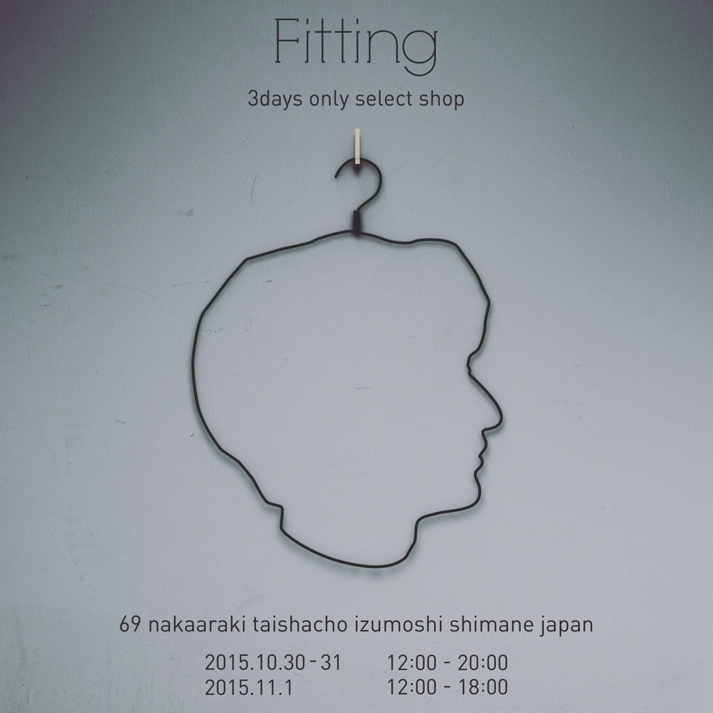 島根県出雲市で明後日から3日間限定のセレクトショップを開催します