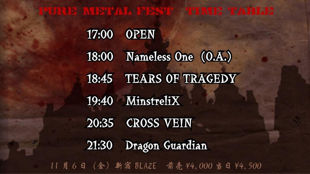 ❇TEARS OF TRAGEDY出演❇  11/6(金)新宿BLAZEの タイムテーブルが発表されました