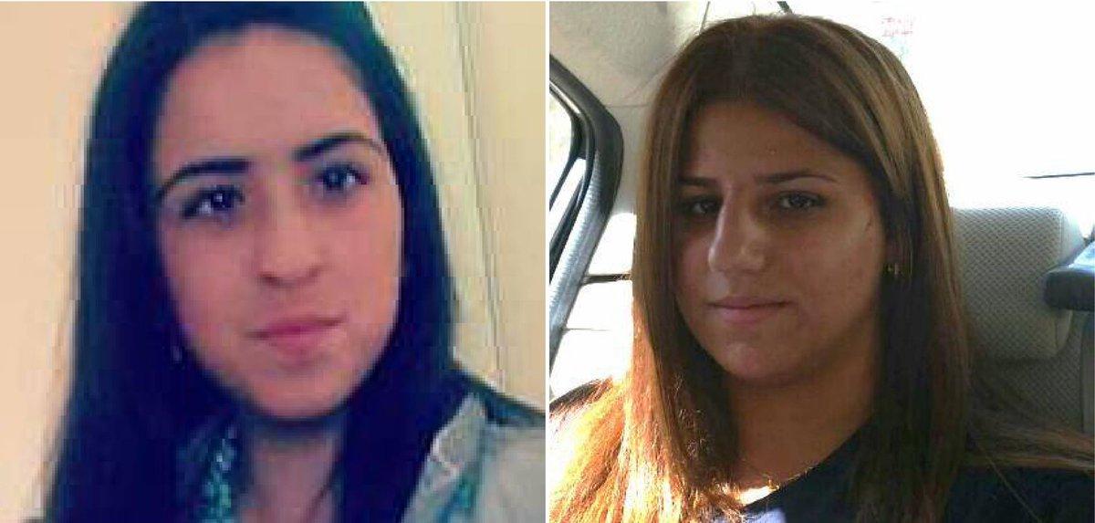 אנא שתפו: אנו מבקשים את עזרתכם באיתור הנעדרות בנות ה-15 ליאל הודיה ועדינה בן אליהו, שנראו לאחרונה הבוקר בפרדס חנה https://t.co/jG8RkblqqJ