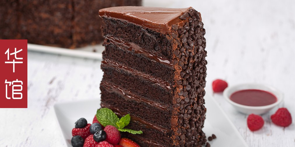 Six layers of fudgy deliciousness #NationalChocolateDay #GreatWallOfChocolate https://t.co/KM6YZB4fR5