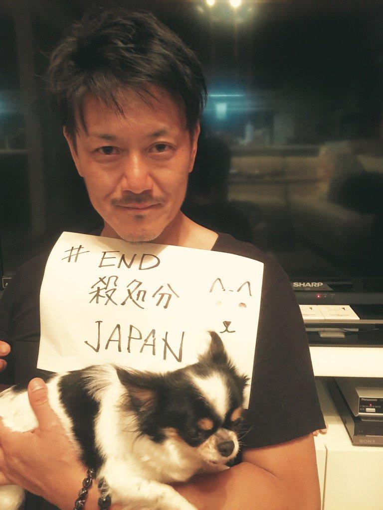 ワンちゃんやニャンちゃん殺処分無くすため、みんなで協力して考えていきましょう☆ #END殺処分JAPAN https://t.co/9y3liv5guc