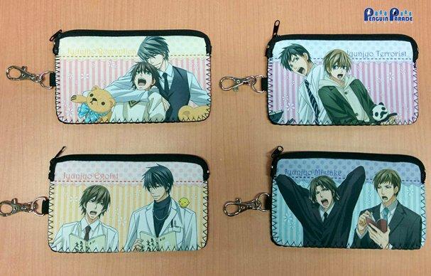11月発売の『純情ロマンチカ3』モバイルポーチ4種のサンプルです!チャック付きなのでスマートフォンケースや小物入れとして