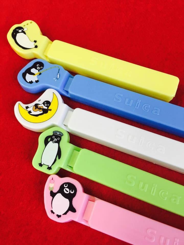 本日29日(木)~31日(土)の3日間、グランスタ他対象施設で交通系電子マネーを使って1,000円(税込)以上お買い上げのお客さまにSuicaのペンギンがデザインされたフードクリップを1個プレゼントします。先着順なのでお早めに! https://t.co/tCEEYh1zZu