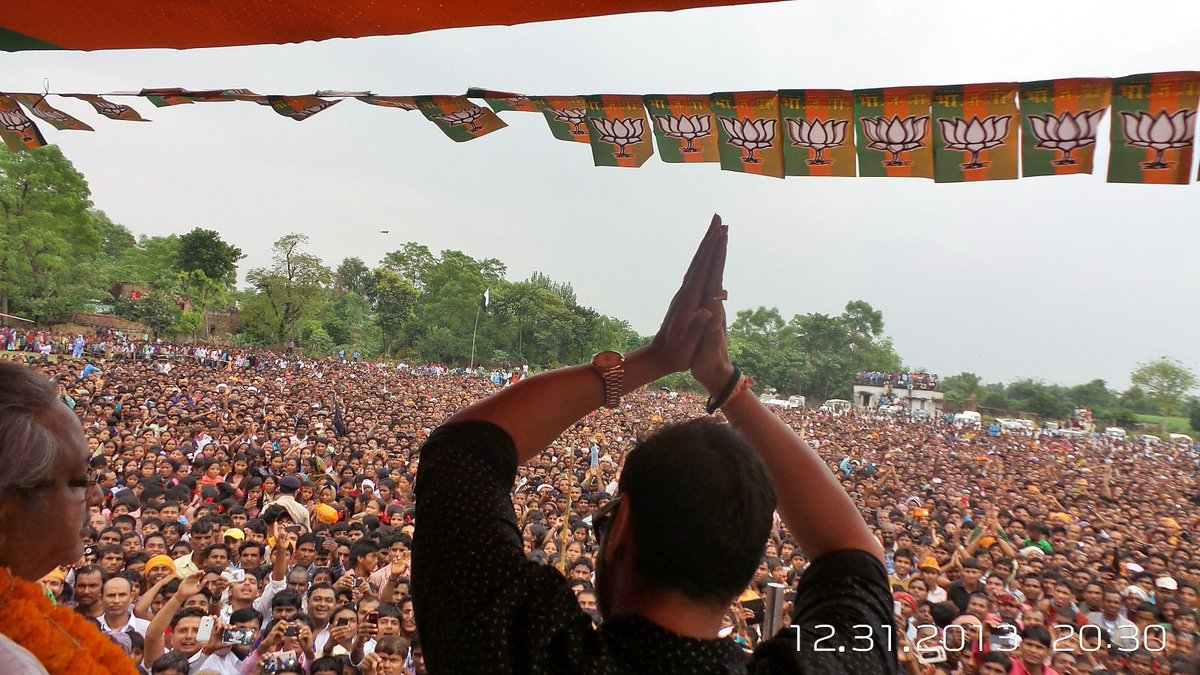 बिहार की आज 3 रैली में आप समय निकाल कर मुझसे मिलने आए, आपके प्यार और आशीर्वाद के लिए धन्यवाद https://t.co/fdtDgI8g1U