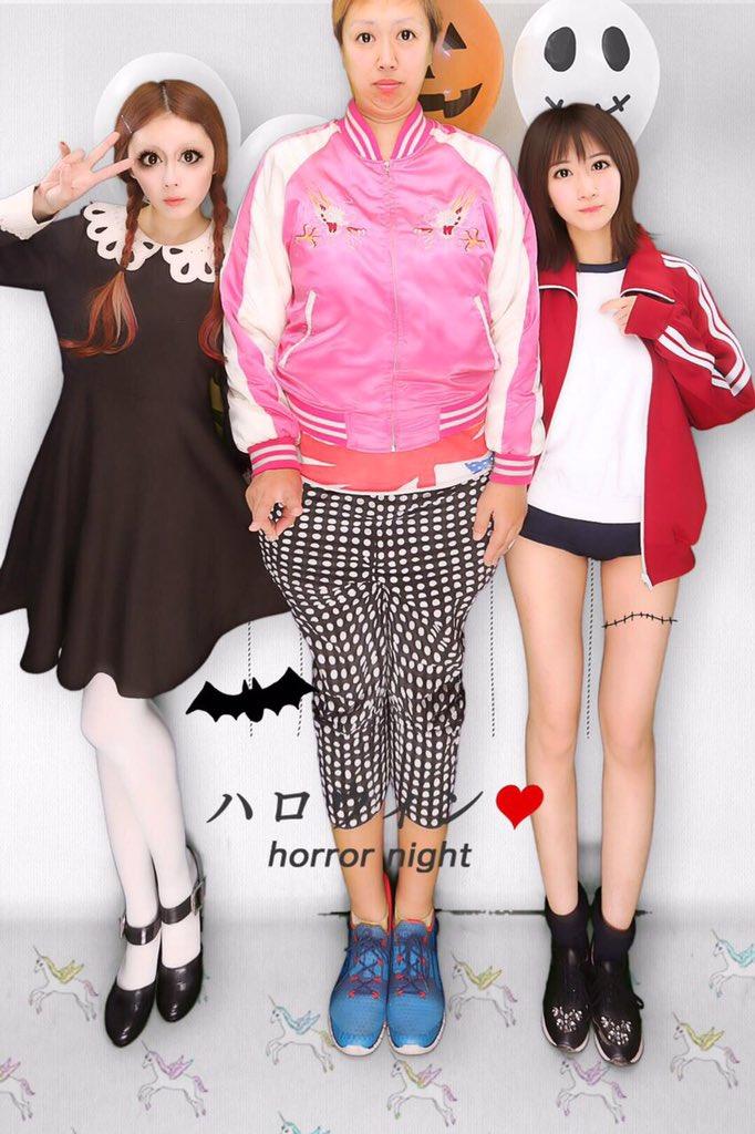 はるきゃん こと AKB48の石田晴香ちゃんと ゆきえさん こと キスの山口ゆきえさんとハロウィン♡♡ https://t.co/CAQ9p3E99S