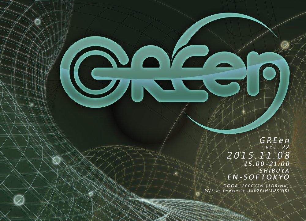 11/08(日) 15:00~『GREen』開催!EN-SOF TOKYO (渋谷)テクノとハウスとうまい棒を味わいに来て/ツイバイYESで¥500off➔https://t.co/R8HkChjrzK   #grn_dj https://t.co/sFdvmM4Gq3