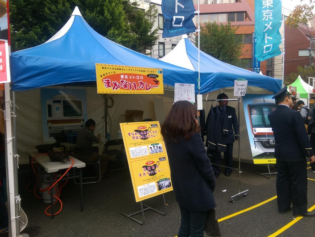 東京メトロのまかないカレーは今回参加してるカレー屋の中で2番目に良かったかな 家庭的な味だし野菜ゴロゴロ入ってひき肉はいいよね https://t.co/3Plf4zPCEK