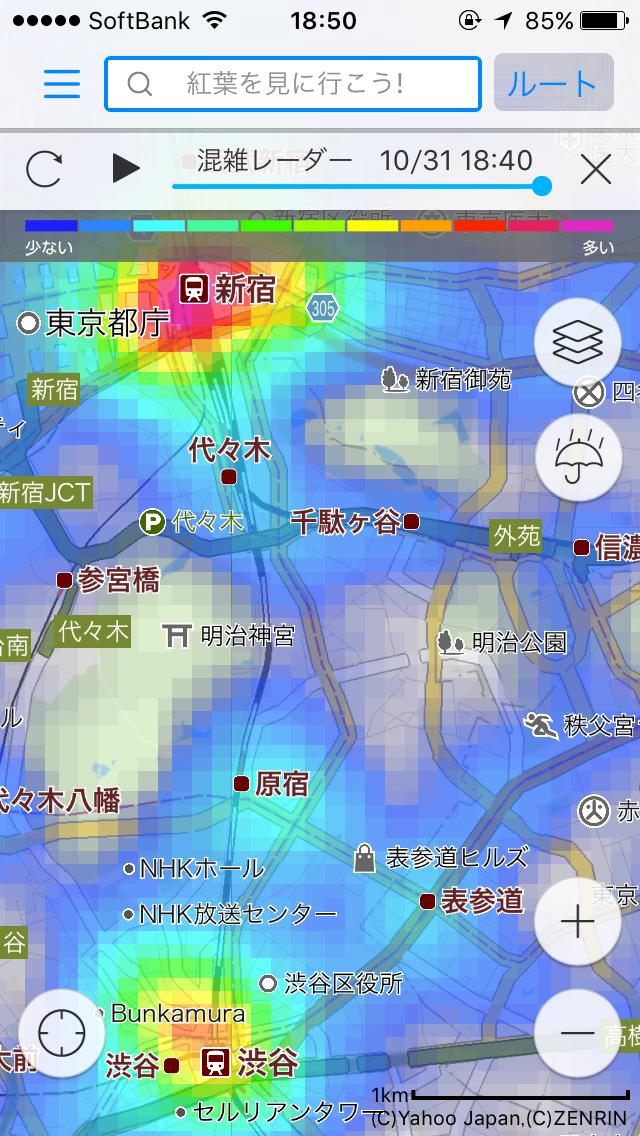 渋谷より新宿のほうが混雑してんのかな?そうでもない? #混雑レーダー https://t.co/fj9NnPgwGM