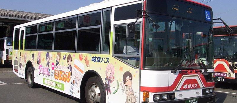 10月31日をもって「のうりん×にじたび」ラッピングバスの運行が終了しました。ご利用してくれた皆さん、バスを見に岐阜に来