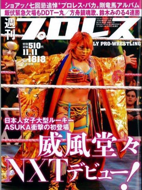 @TFCHooligan69 man, such an honor to grace the cover @WWEAsuka