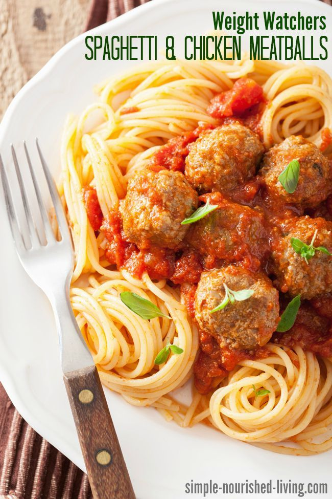 Weight Watchers Spaghetti & Chicken Meatballs https://t.co/sZQuesIUaY