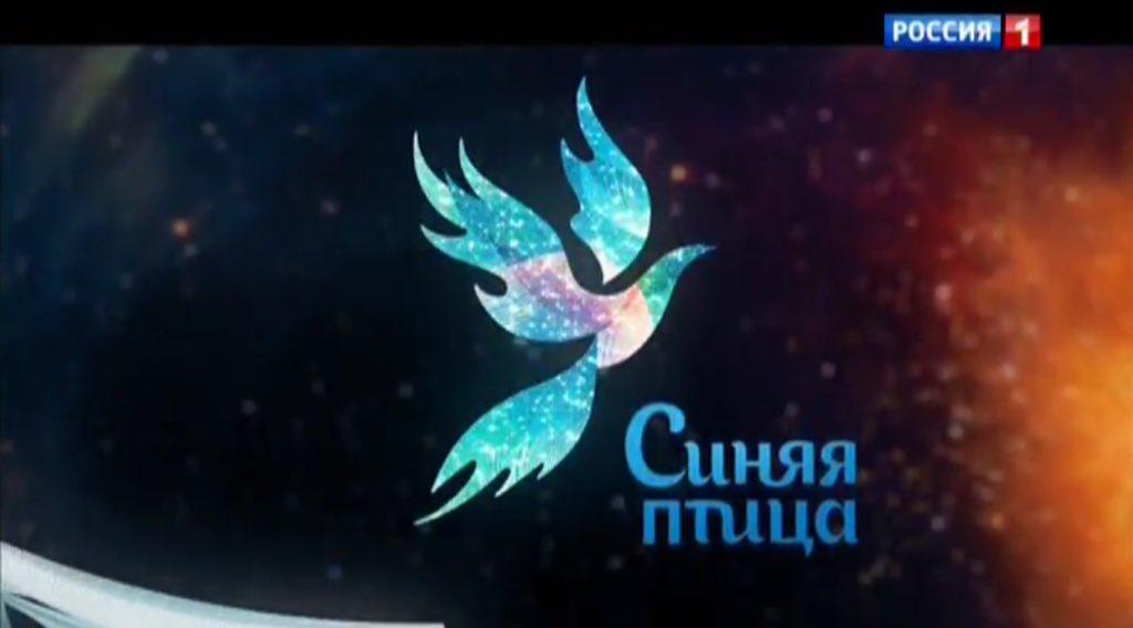 Реклама синяя птица конкурс