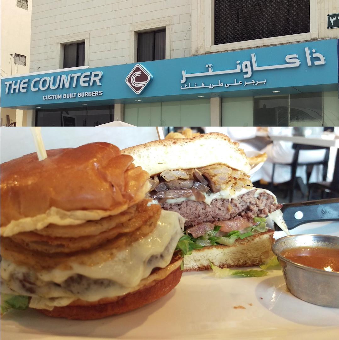 مطعم وكافية ذَا كاونتر برجر في الرياض