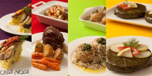 اربعة وصفات من #المطبخ العربي ، شاركينا من أي بلد هذة الوصفات ؟ #مطبخ_قودي #وصفات https://t.co/3cLJ44XWYU